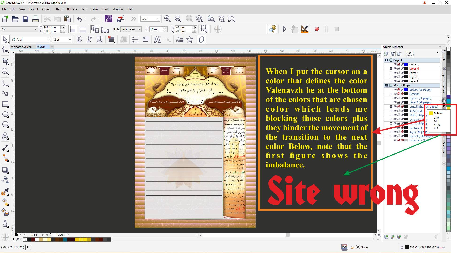 Line color in coreldraw - Problem In The Color Bar In Coreldraw X7 And X8 Coreldraw Graphics Suite X8 Coreldraw Graphics Suite X8 Coreldraw Community