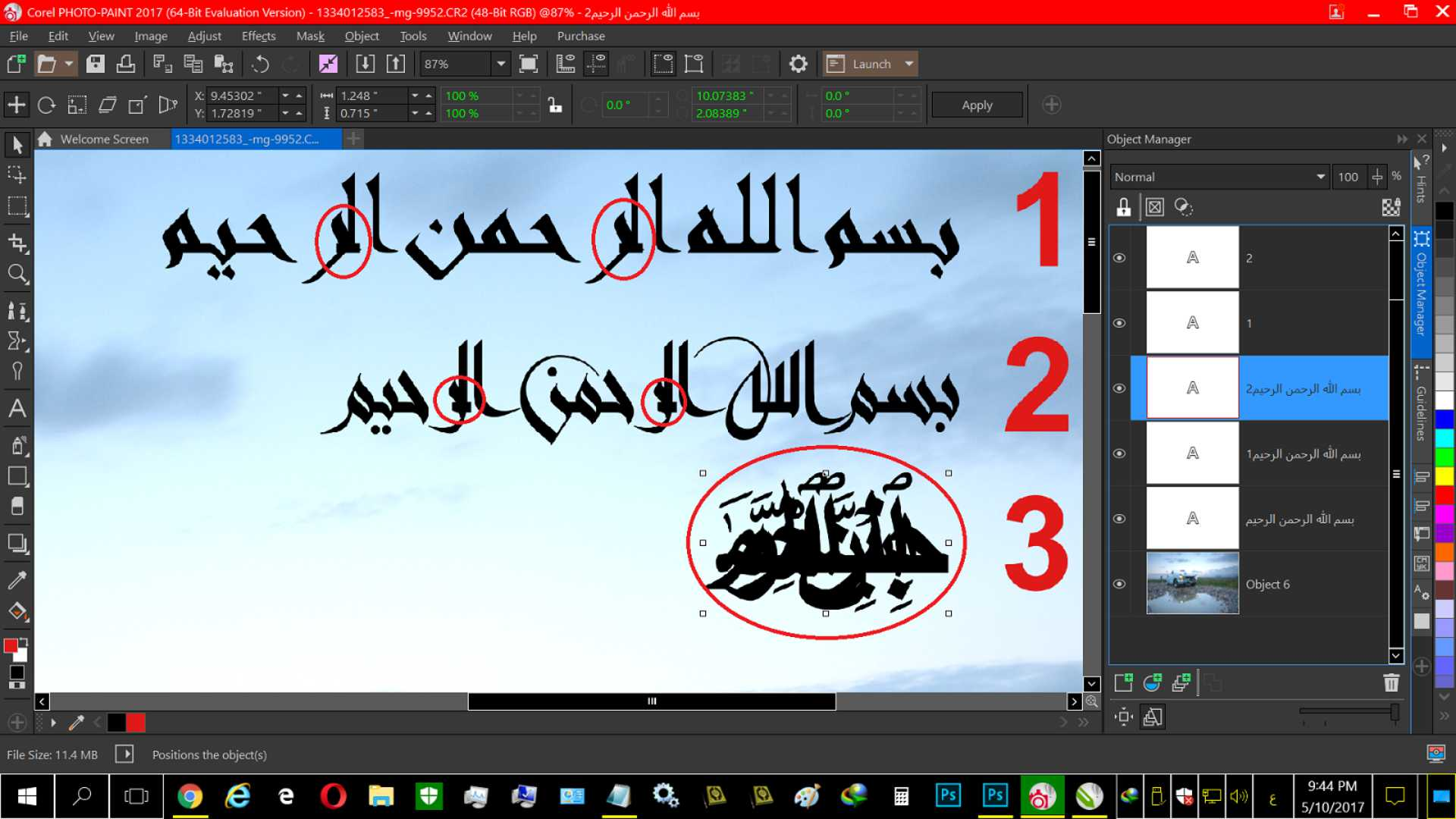 Problem in some Arabic fonts - CorelDRAW Graphics Suite 2017