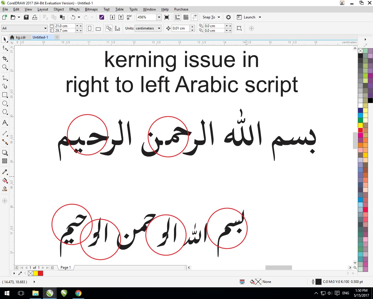 Coreldraw version 12 - Coreldraw 7 8 And 2017 Has Support For The Urdu And Arabic Script But Unfortunately I Didnt Get Time To Report This Issue Early Below Is The Attached Image