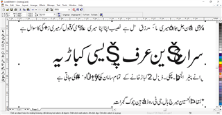 While import text From urdu Inpage to corel Draw Font style