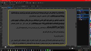 hyperlink in word opening in wrong pdf program