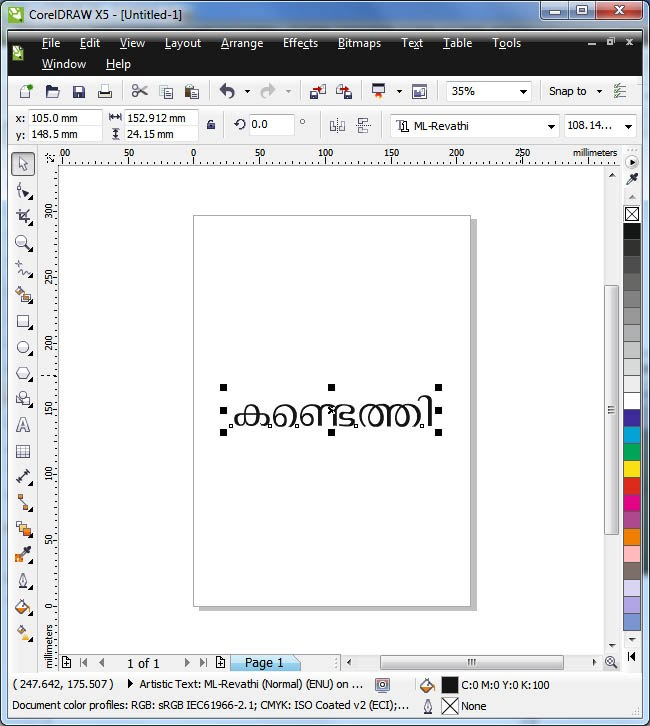Malayalam font problem on CDR X6 - CorelDRAW X6 - CorelDRAW Graphics
