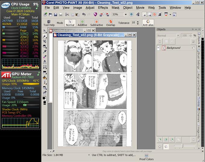 Ridiculous Gpu Lag When Selecting Multiple Objects Pixels Corel Photo Paint X6 Coreldraw Graphics Suite X6 Coreldraw Community